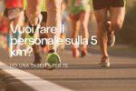 5 km personale