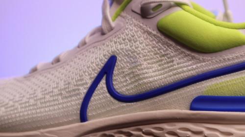 Nike Invincible: La tomaia in Flyknit